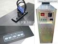 液晶屏昇降器 4