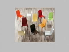 2013 Dining Room Fashionable Pu Dinner Chair