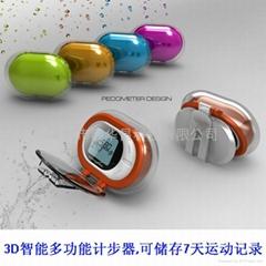 新款3D智能計步器