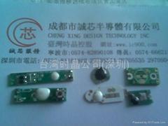 发光笔IC发光棒IC