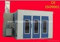 CE ISO9001 car spray booth/car paint cabin 5