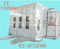CE ISO9001 car spray booth/paint cabin