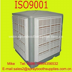 eveporative air cooler price