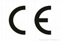 LED灯管CE认证