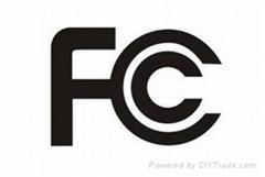 LED灯管FCC认证