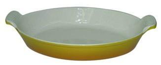 dish pan 1