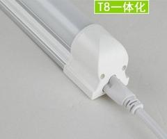 LED日光灯T8一体化灯管