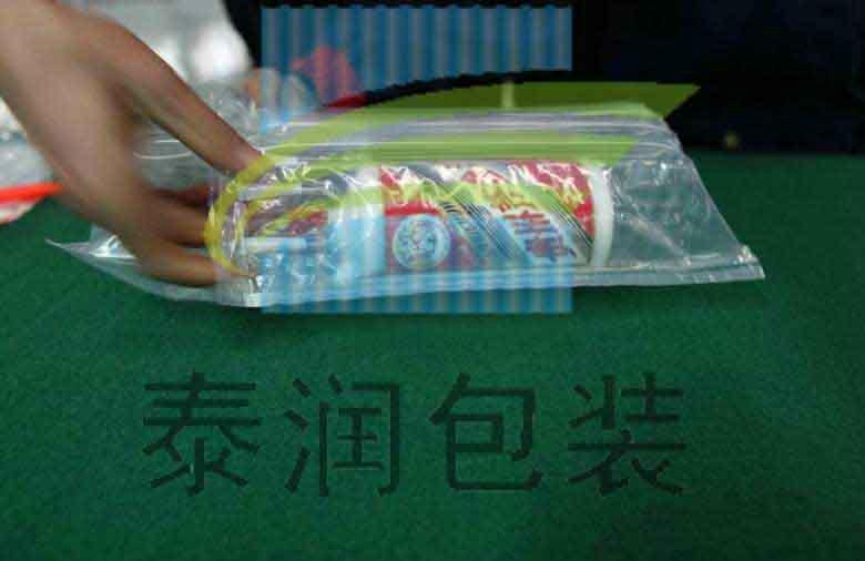白酒充气包装袋 5