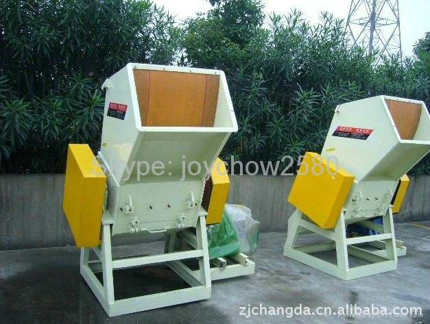 Plastic crusher machine 2