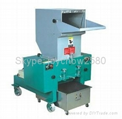 Low Noise Plastic Crusher (WS600)