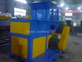 600single Shaft Shredder