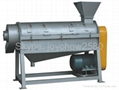 PET Film Dewatering Machine