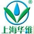 上海華維節水灌溉有限公司