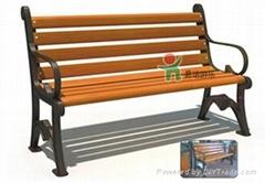 公園休閑座椅