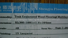 Teak Engineered Wood Flooring Wire-brushed UV lacquered