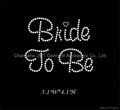 RHINESTONE Iron On Bride To Be bling hot
