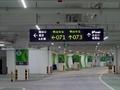 停車場引導系統 2