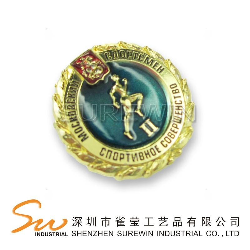 學校校徽 3