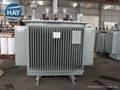 配電工程專用變壓器