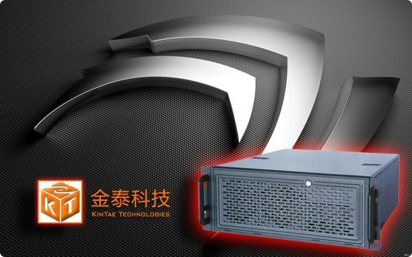 Vis3D 大屏幕拼接控制器 1