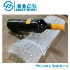 750ml wine bottle protective bag