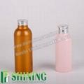 Fashion Aluminum Powder Bottle with