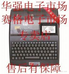 硕方TP80线号机 线号印字机