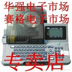 max380e套管打印机