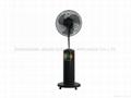 16'' water cooling mist fan for summer 3
