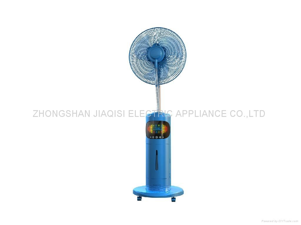 16'' water cooling mist fan for summer 1