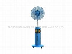 16'' water cooling mist fan for summer
