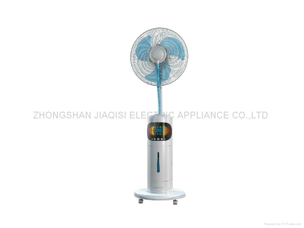 16'' water cooling mist fan for summer 2
