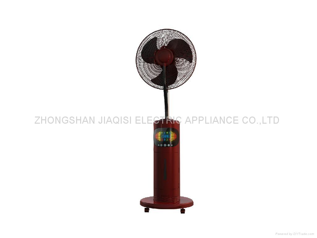16'' water cooling mist fan for summer 4