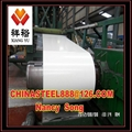 China Manufacture Of Color Coated Steel Roll 5