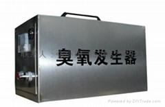 小型臭氧发生器家用臭氧发生器手提式臭氧发生器