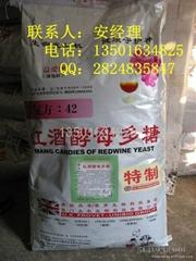红酒酵母多糖饲料添加剂