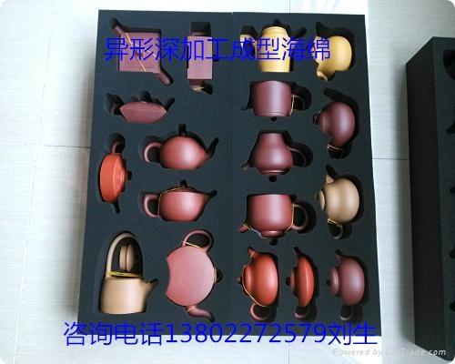 茶壺套裝包裝海綿 3