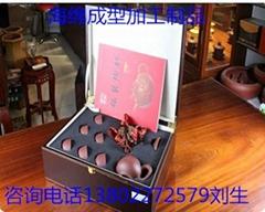 紫砂茶壺套裝包裝海綿內托