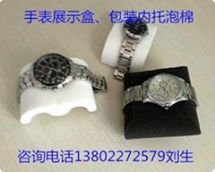 手表包装内托泡棉