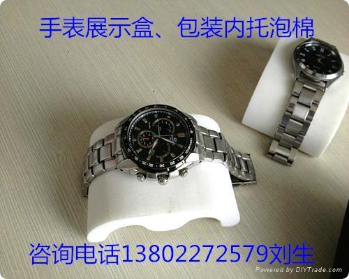手錶包裝內托泡棉 4
