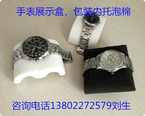 高檔手錶展示內托支架泡棉枕頭 3