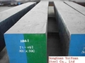 AISI 4340 Alloy Steel Plate & Round Bar