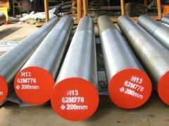 GB 4Cr5MoSiV1/ H13 Hot Work Tool Steel Flat Bar &  Round Bar