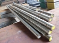 DIN1.2714 Hot Work Tool Steel Plate & Round Bar 5
