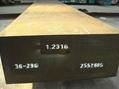Mould Steel Plate DIN 1.2316