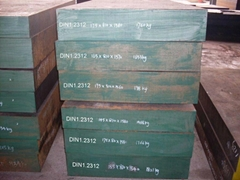 DIN 1.2312/AISI P20+S Mould Steel Plate