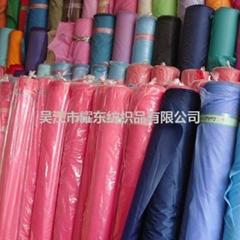 190t 210t  230t 290t 300t polyester taffeta fabric