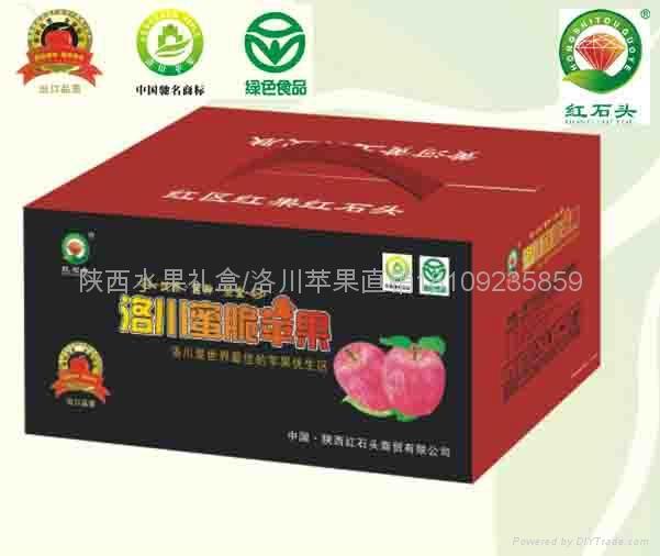 端午節水果禮盒 1