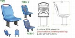 bus seat YSB1