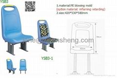 bus seat YSB3